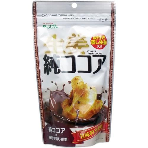 味源 生姜純ココア 110g入(砂糖不使用  蒸し生姜...