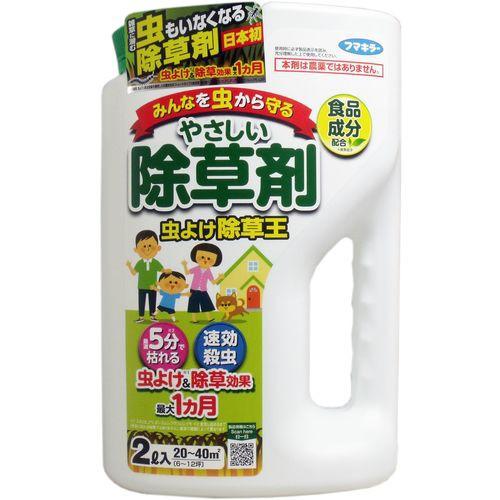 フマキラー やさしい除草剤 虫よけ除草王 2L (...