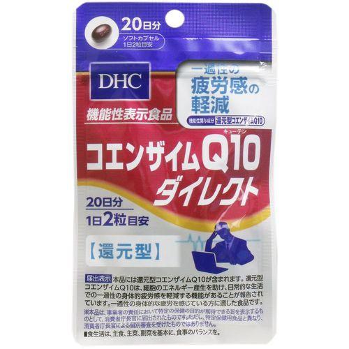 DHC コエンザイムQ10ダイレクト 20日分 ...