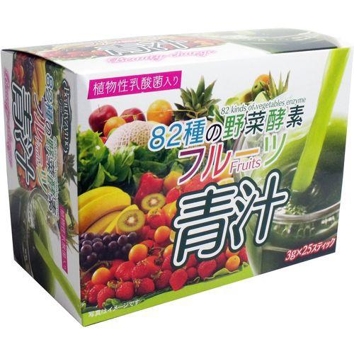 HIKARI 82種の野菜酵素 フルーツ青汁 3g×2...