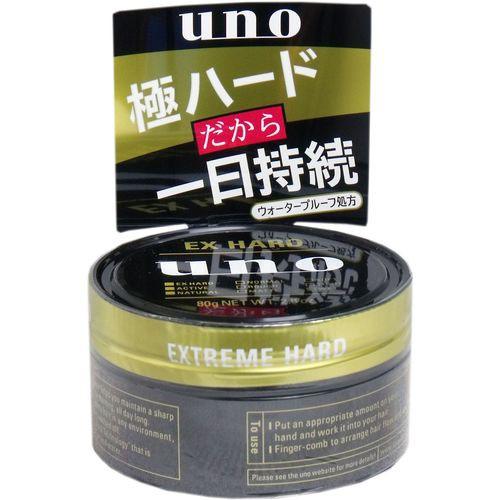 UNO(ウーノ) エクストリームハード 整髪料 ...