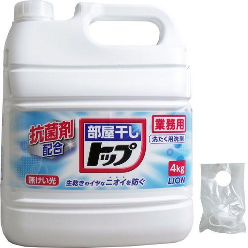 ライオン 業務用 液体部屋干し トップ 4Kg 116...