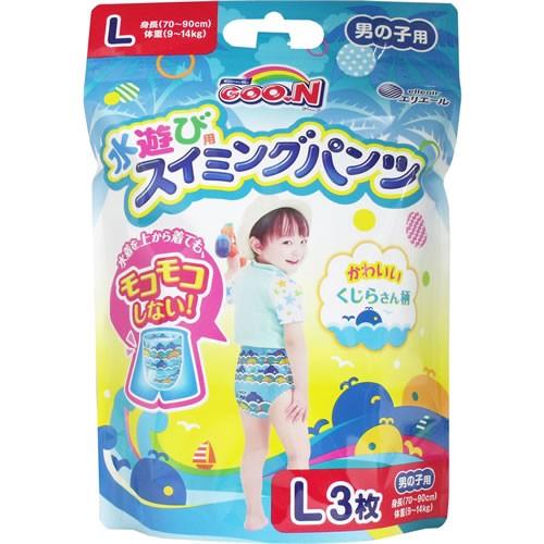 【12月25日まで特価】グーン 水遊び用スイミング...