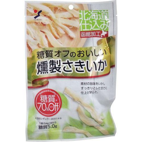 山栄食品工業 糖質オフのおいしい燻製さきいか ...
