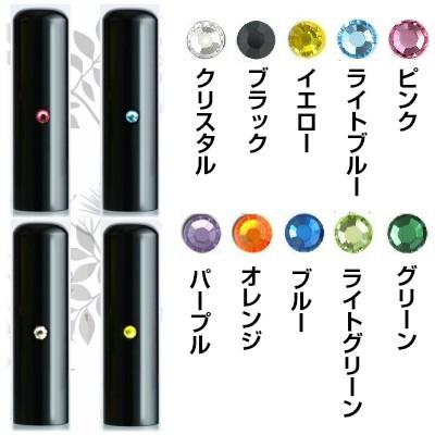 【送料無料】  印鑑・はんこ/スワロフスキー アタ...