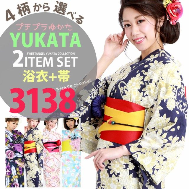 【SALE】選べる浴衣 浴衣2点セット 4TYPE 浴衣セット 女性浴衣[333]レトロ riva[y/e]