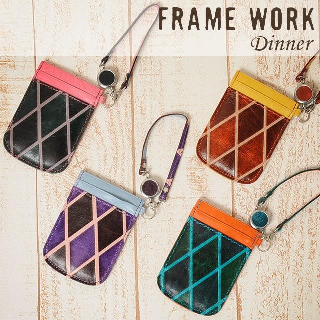 FRAME WORK [フレームワーク] パスケース ディナ...