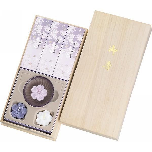 宇野千代のお線香 淡墨の桜・浮きローソクセット...
