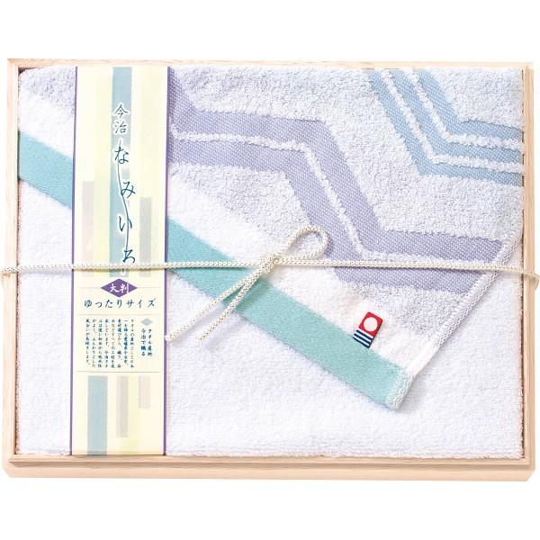 今治なみいろ 大判バスタオル(木箱入)【B倉庫...