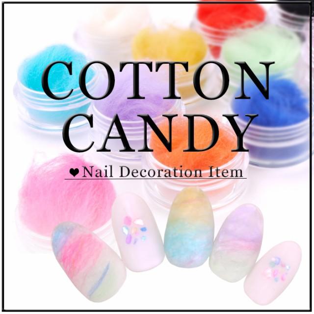 【メール便可】Cotton Candy コットンキャンディ ...