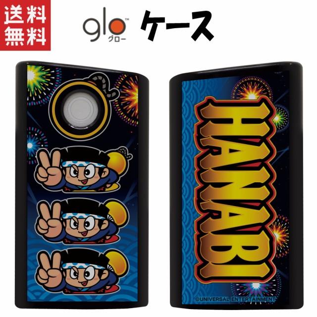 【送料無料】 HANABI(ハナビ) glo グロー専用 ...