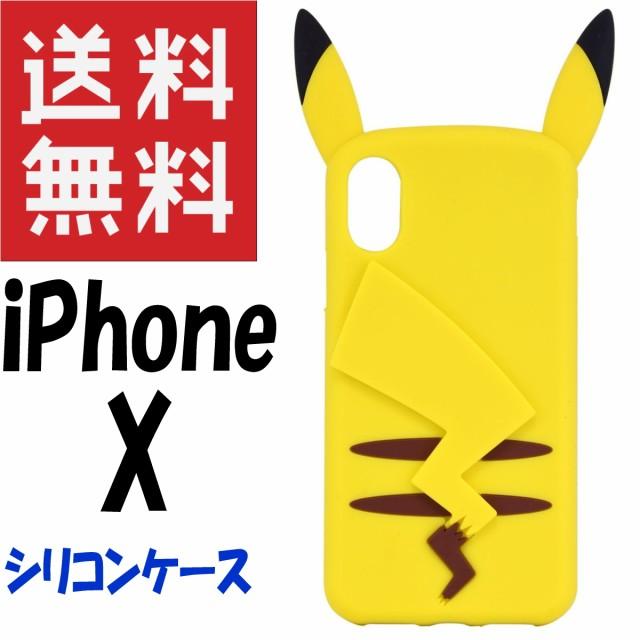【送料無料】 ポケットモンスター iPhone X ケー...