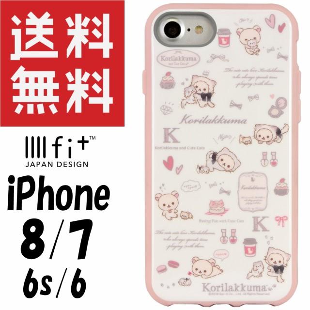 リラックマ iPhone8/7/6s/6 ケース イーフィット ...