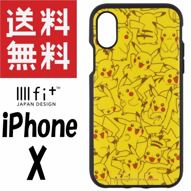 ポケットモンスター iPhoneX ケース イーフィット...