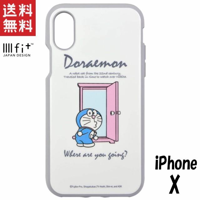 ドラえもん iPhoneX ケース イーフィット IIIIfit...