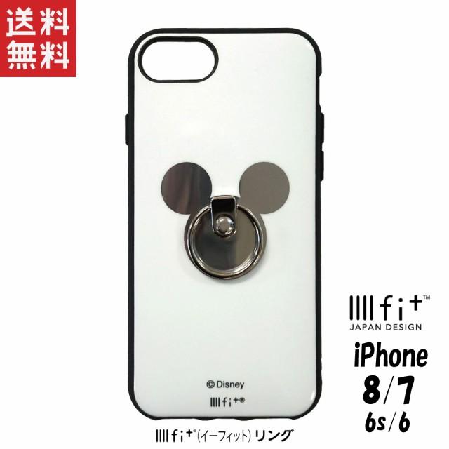 ディズニーキャラクター IIIIfit Ring(イーフィ...