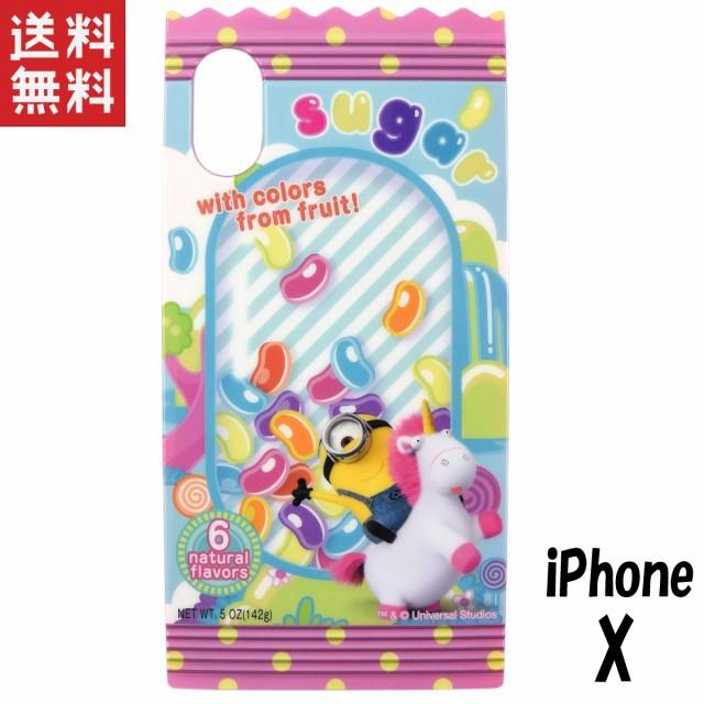 ミニオンズ iPhone X ソフトケース 怪盗グルーシ...