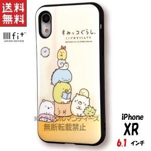 すみっコぐらし iPhone XR ケース 6.1インチ イー...