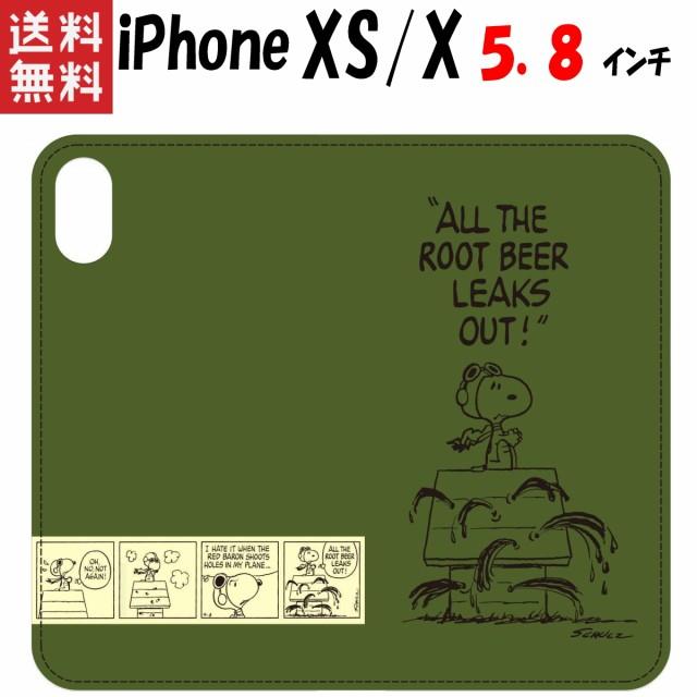 スヌーピー iPhone XS/X ケース 5.8インチ 手帳型...