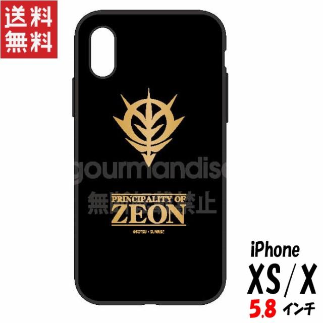 機動戦士ガンダム iPhone XS/X ケース 5.8インチ ...