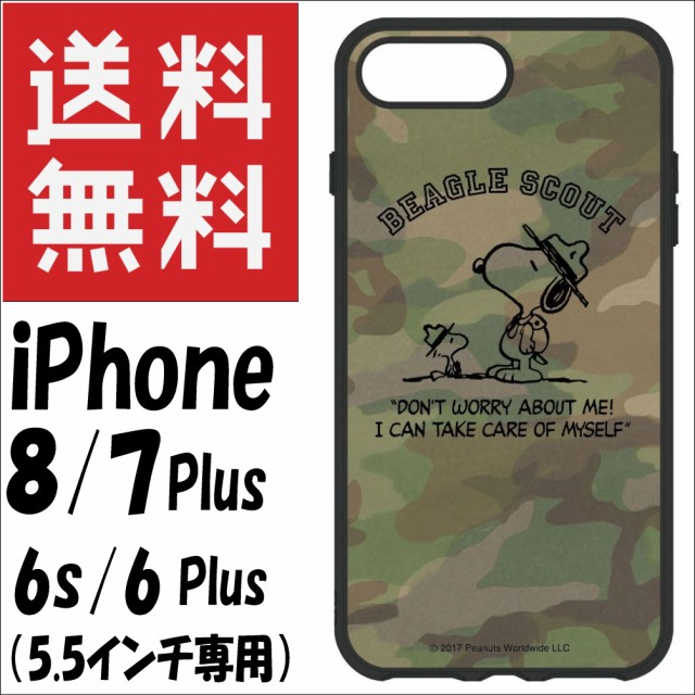 【送料無料】 スヌーピー iPhone8 Plus iPhone7 P...