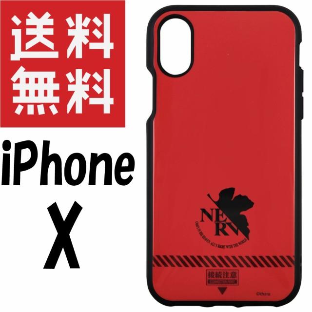 【送料無料】 エヴァンゲリオン新劇場版 iPhone X...