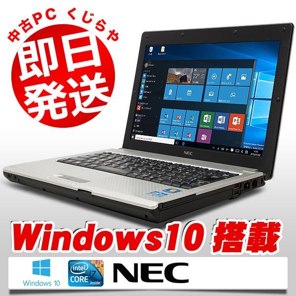 ノートパソコン 中古 NEC VersaPro PC-VK17HB-E C...