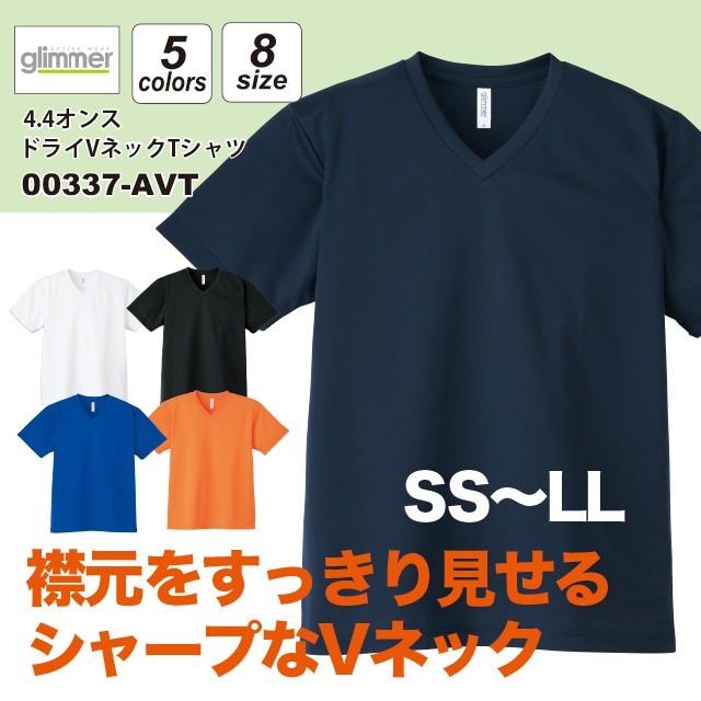 4.4オンス ドライVネックTシャツ#00337-AVT glimm...