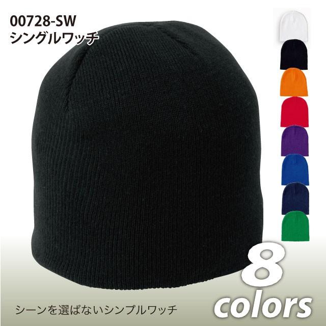 シングルワッチ(ニットキャップ)#00728-SW Prin...