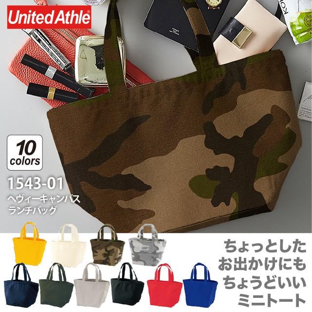 14.3オンスキャンバスランチバッグ#1543-01 迷彩 ...