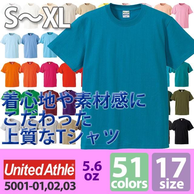 5.6オンス ハイクオリティーTシャツ#5001-01 (S ...