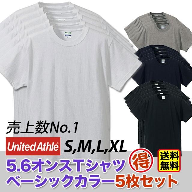 【送料無料】5.6オンス Tシャツ#5001-01 5枚セッ...