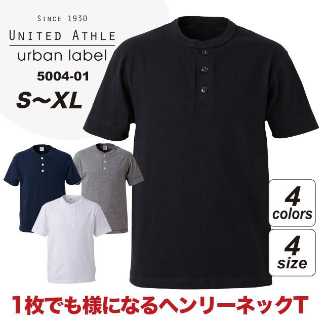 5.6オンス ヘンリーネック Tシャツ#5004-01 S M ...