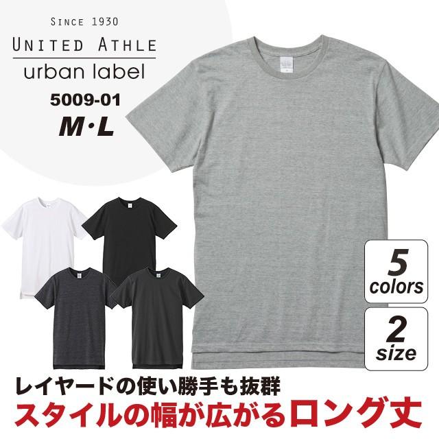 5.6オンス ロングレングス Tシャツ#5009-01 M L ...