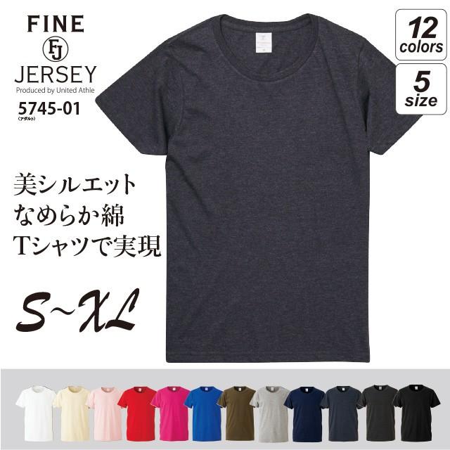 4.7オンス ファインジャージー Tシャツ#5745-01 ...