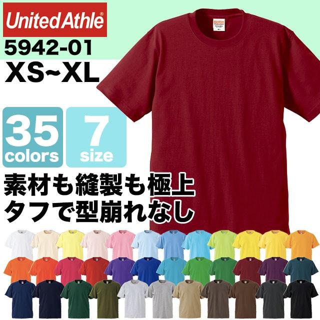 極上の高品質 6.2オンス半袖Tシャツ(アダルトサ...