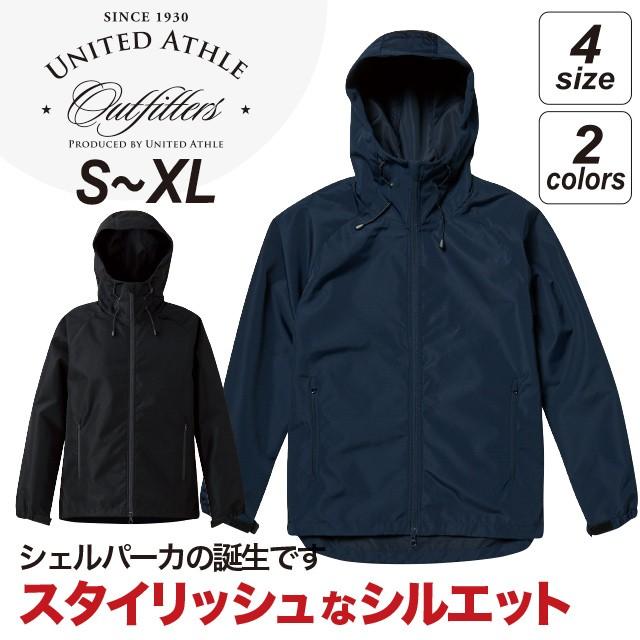 シェル パーカ(一重)#7483-01 S M L XL ユナイ...