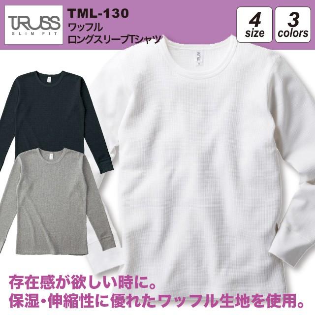 ワッフル ロングスリーブTシャツ#TML-130 S M L X...