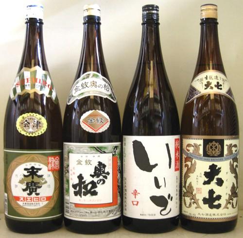 【送料無料】福島地酒4本セット1800ml×4 ※リ...