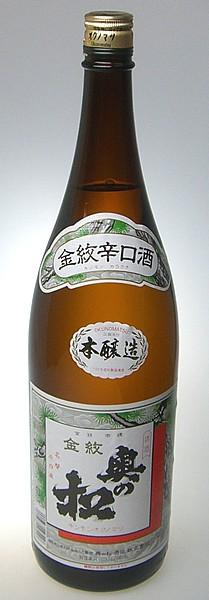 【奥の松酒造】 本醸造 金紋辛口 1800ml