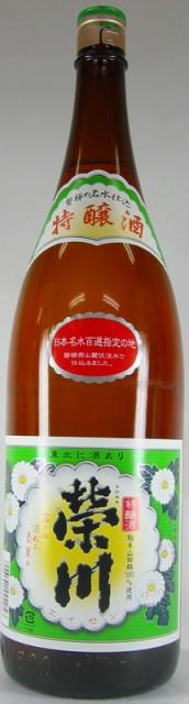【栄川酒造】栄川 特醸酒 1800ml 福島の日本酒