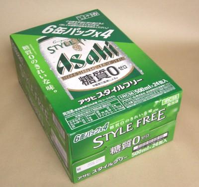 アサヒ スタイルフリー ケース 500ml×2...