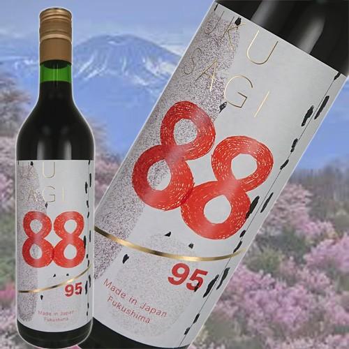 限定95本 赤ワイン ふくしま農家の夢ワイン FUKUU...