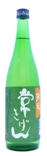【鹿野酒造】常きげん 純米酒 720ml 石川県...