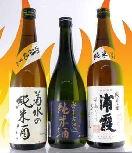 【送料無料】米どころ対決!福島vs新潟vs宮城...