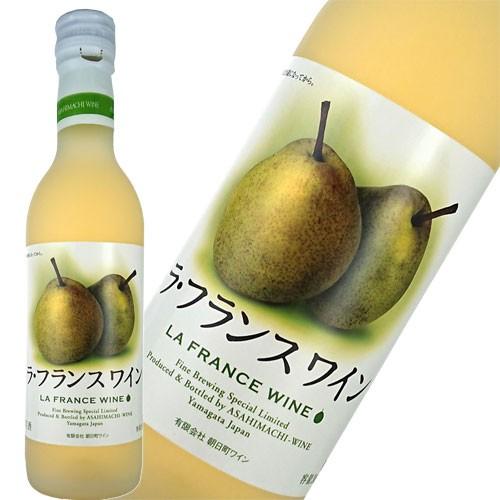 フルーツワイン 甘口 朝日町ワイン ラ フランスワ...