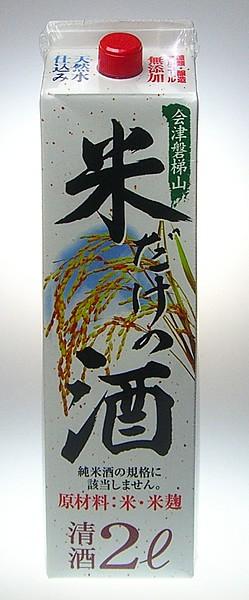 白河銘醸 磐梯山米だけの酒 パック 2000ml【1...