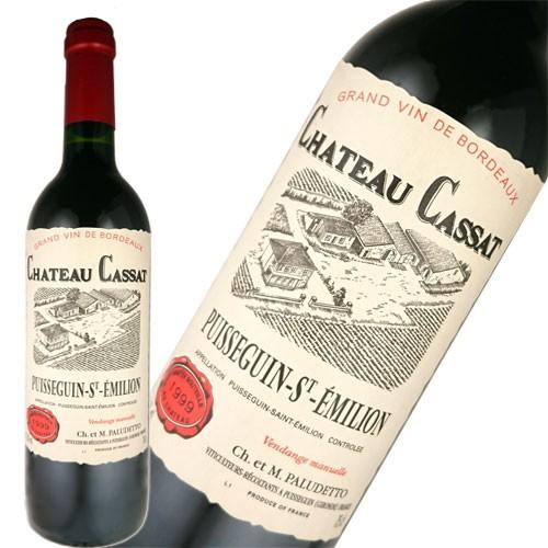 ギフト箱 包装付き シャトー カサ 1999 赤ワイン ...
