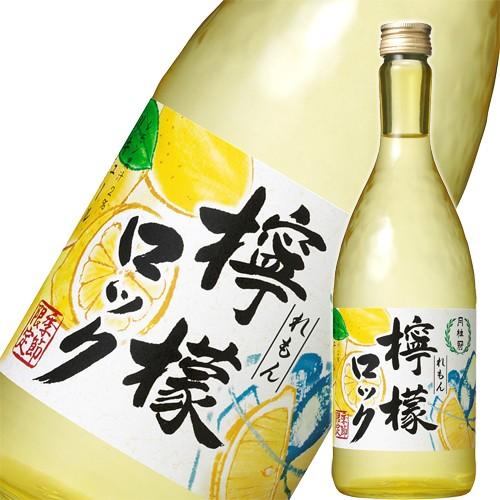 日本酒 リキュール 月桂冠 檸檬ロック 720ml 3月...