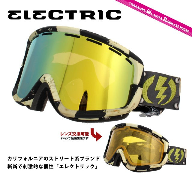 ELECTRIC エレクトリック ゴーグル EG1012701 BGD...